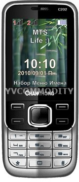 Changchong Rainbow C202  Black  Dual SIM