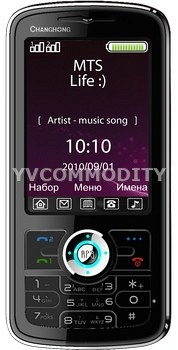 Changchong Super S610 Black  Dual SIM